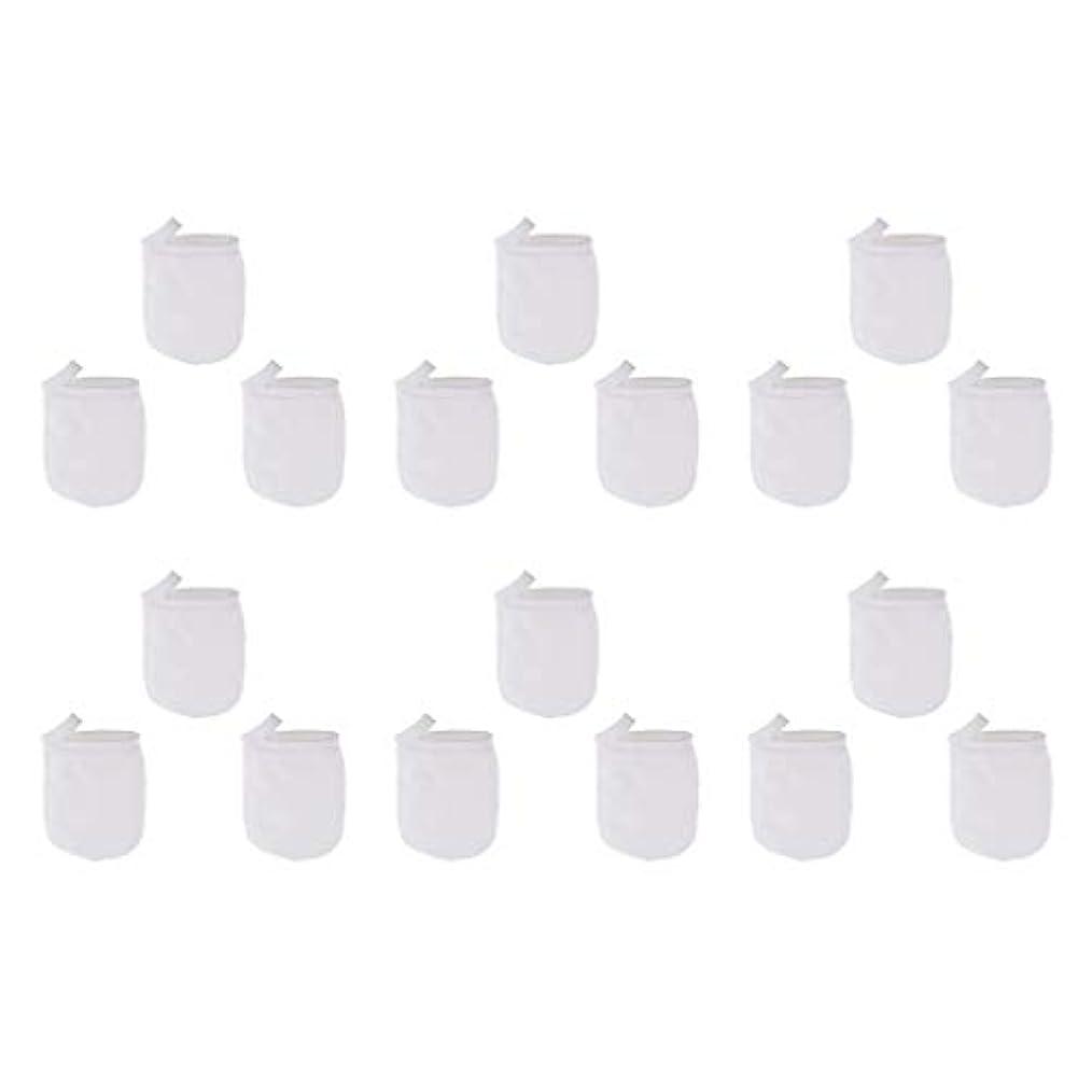 ベンチャーコントローラ土器洗顔手袋 フェイスクレンジング手袋 再利用可能な 柔らかい マイクロファイバー リムーバー 洗顔