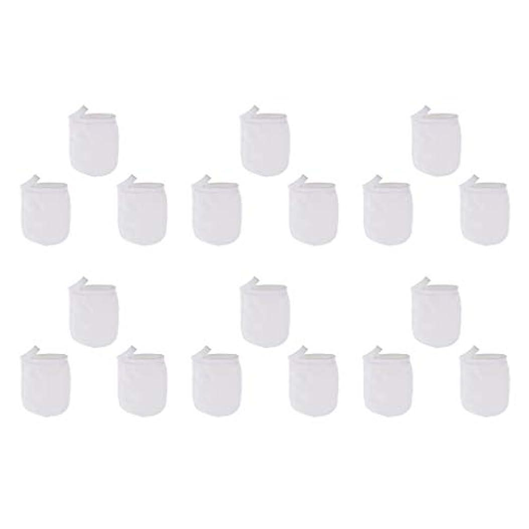 愚か読書困惑洗顔手袋 フェイスクレンジング手袋 再利用可能な 柔らかい マイクロファイバー リムーバー 洗顔