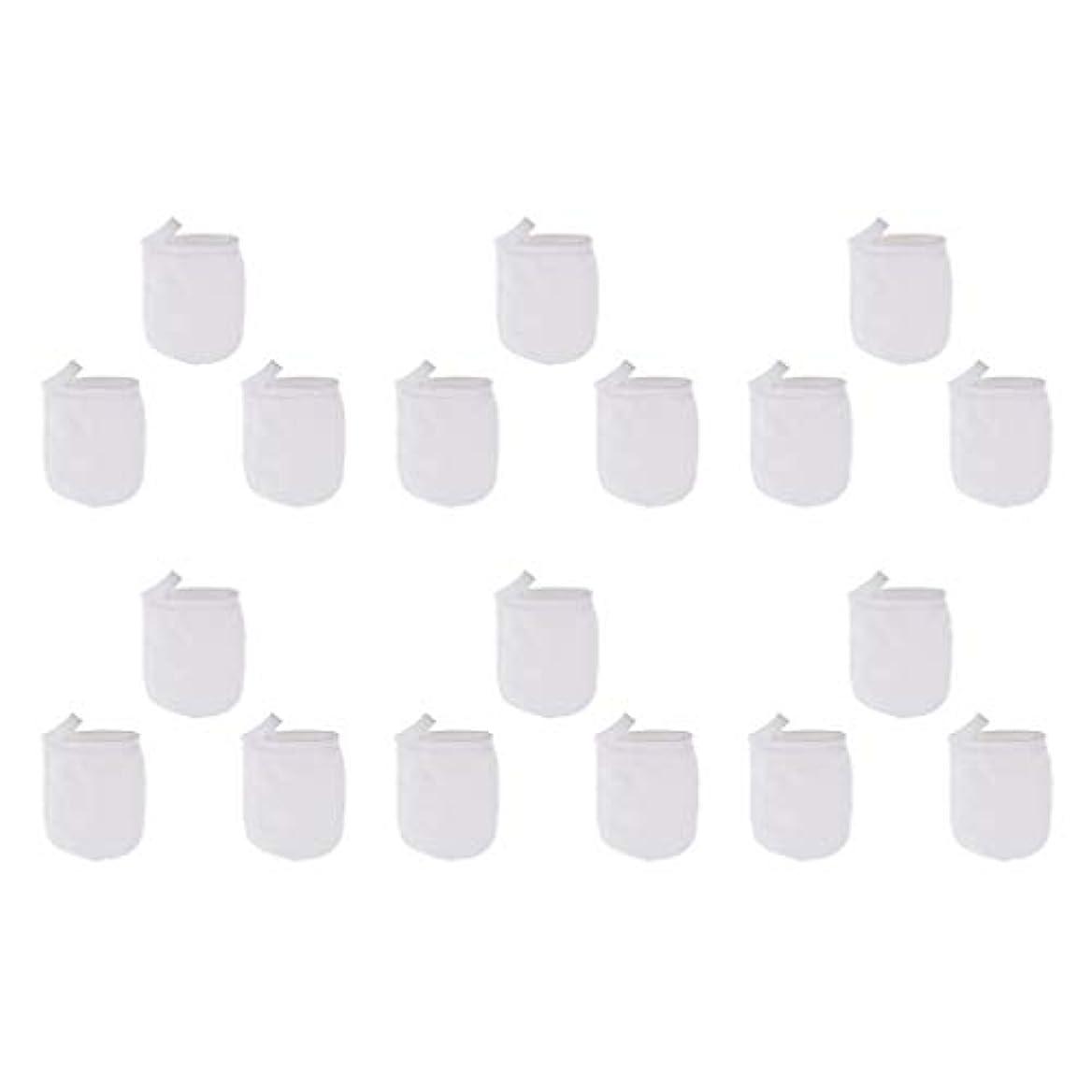 独立してぼろメダリストCUTICATE 洗顔手袋 フェイスクレンジング手袋 再利用可能な 柔らかい マイクロファイバー リムーバー 洗顔