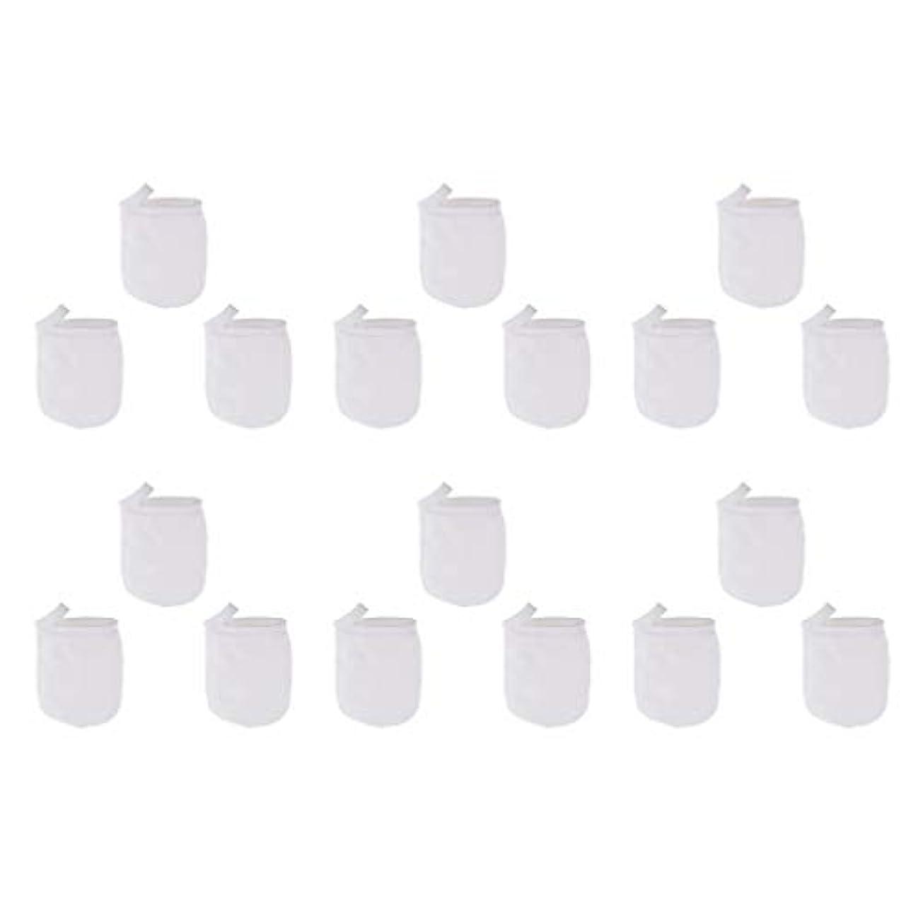 他に便利納屋洗顔手袋 フェイスクレンジング手袋 再利用可能な 柔らかい マイクロファイバー リムーバー 洗顔