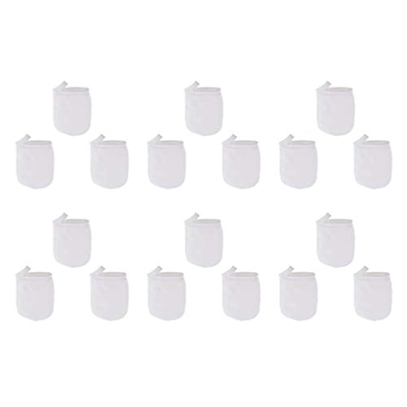 許されるオーバードロー十分洗顔手袋 フェイスクレンジング手袋 再利用可能な 柔らかい マイクロファイバー リムーバー 洗顔