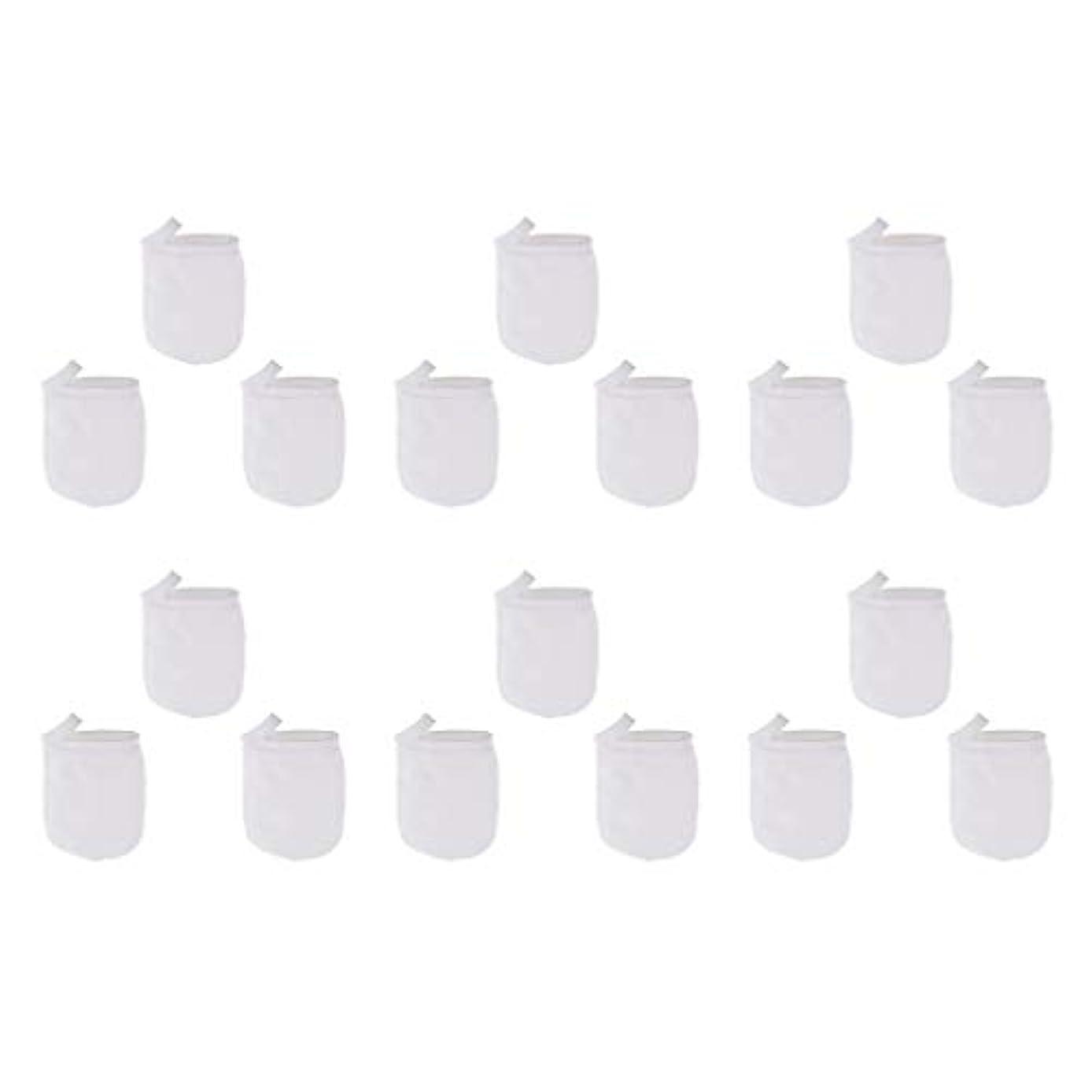 メアリアンジョーンズ休眠熟達したCUTICATE 洗顔手袋 フェイスクレンジング手袋 再利用可能な 柔らかい マイクロファイバー リムーバー 洗顔