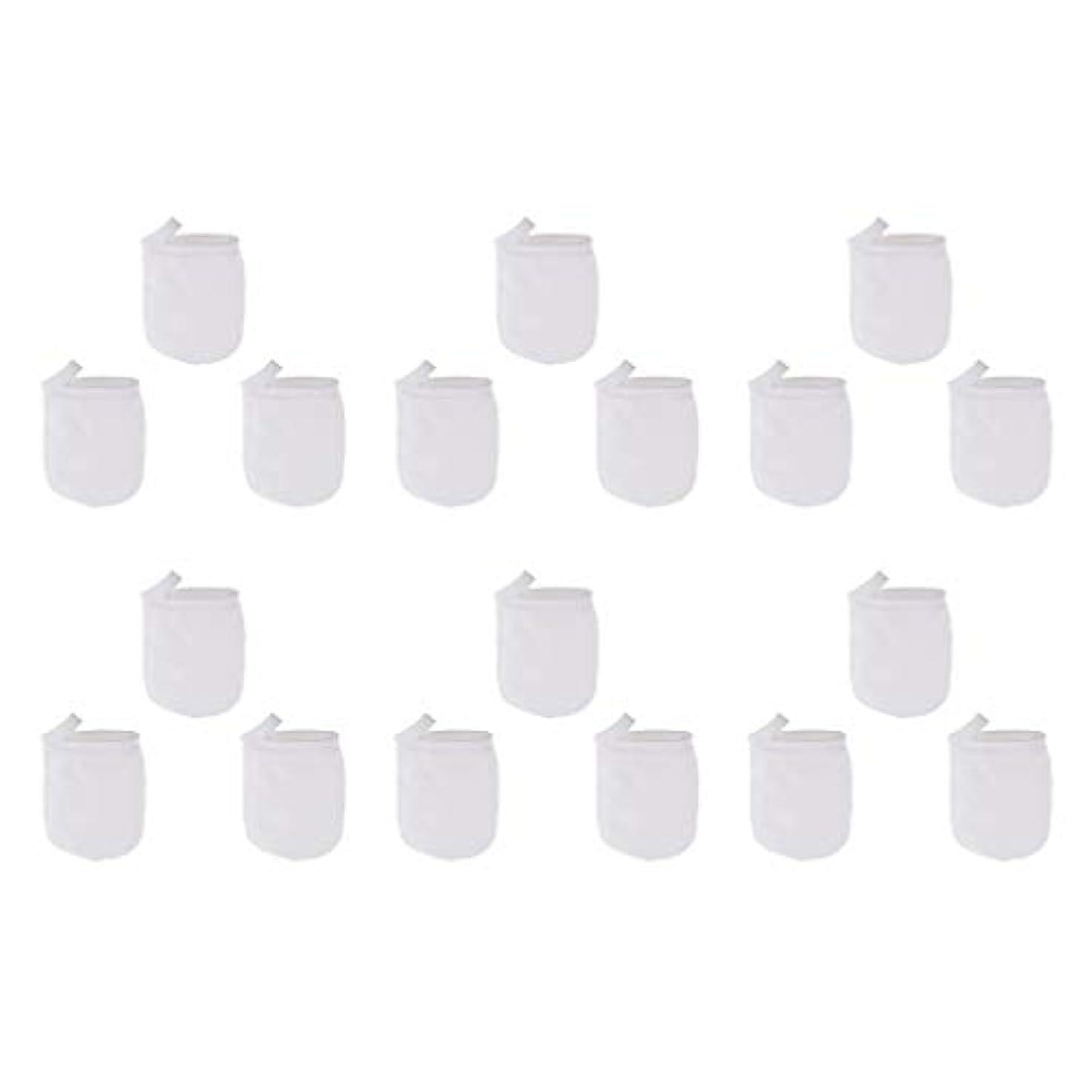 不運呼ぶキャンセルCUTICATE 洗顔手袋 フェイスクレンジング手袋 再利用可能な 柔らかい マイクロファイバー リムーバー 洗顔