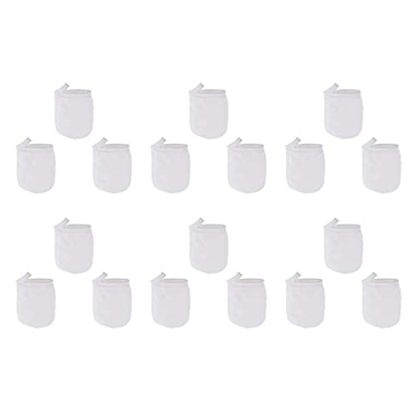 CUTICATE 洗顔手袋 フェイスクレンジング手袋 再利用可能な 柔らかい マイクロファイバー リムーバー 洗顔