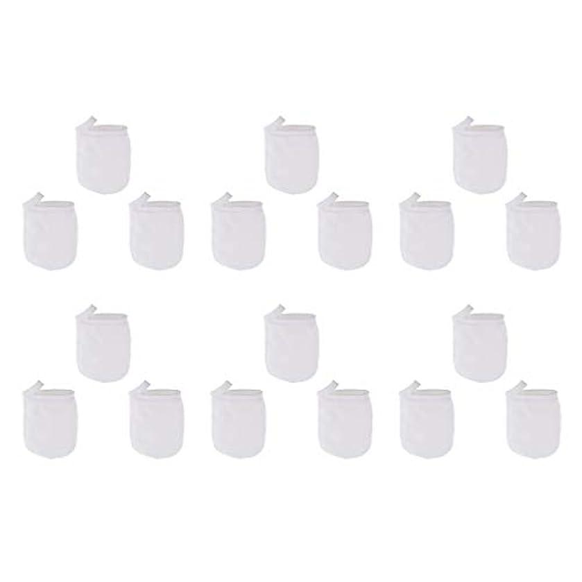 幅ハブブ深めるCUTICATE 洗顔手袋 フェイスクレンジング手袋 再利用可能な 柔らかい マイクロファイバー リムーバー 洗顔