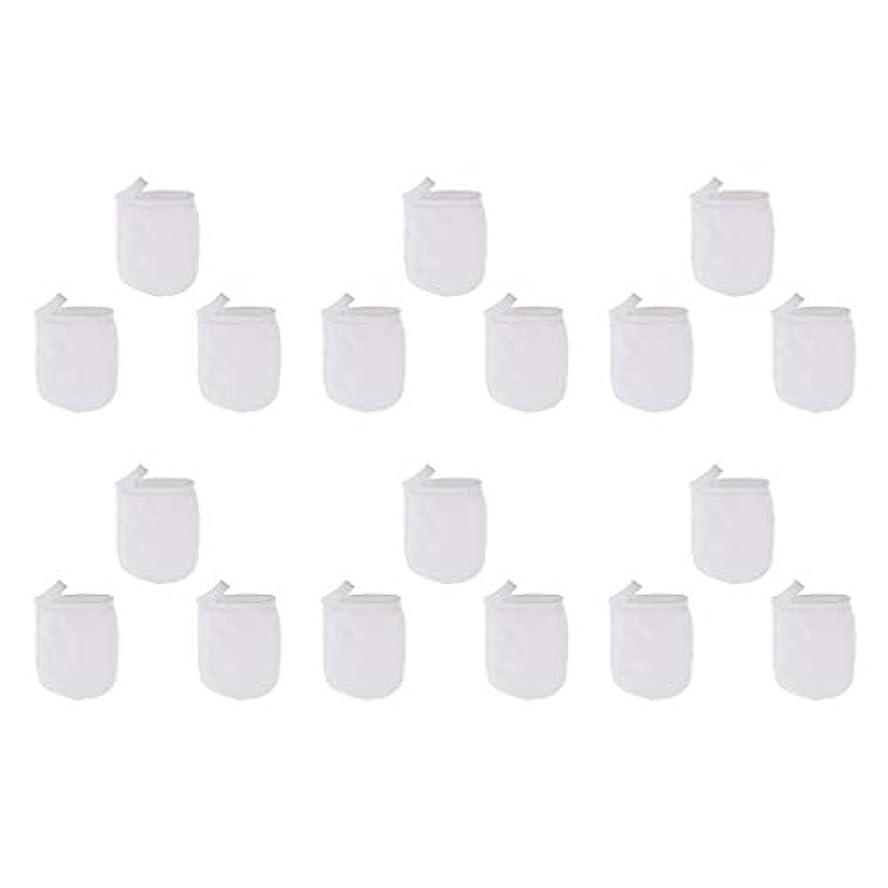 弾性分子師匠洗顔手袋 フェイスクレンジング手袋 再利用可能な 柔らかい マイクロファイバー リムーバー 洗顔