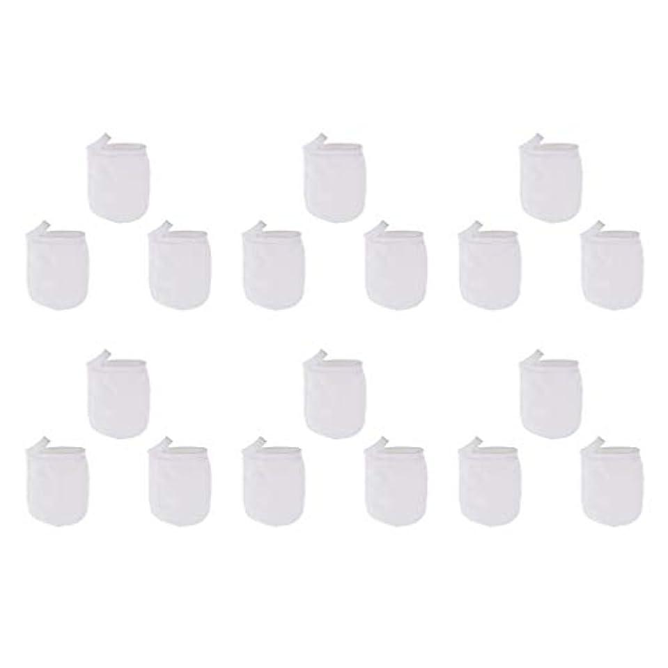 切り刻むデザート前提条件洗顔手袋 フェイスクレンジング手袋 再利用可能な 柔らかい マイクロファイバー リムーバー 洗顔