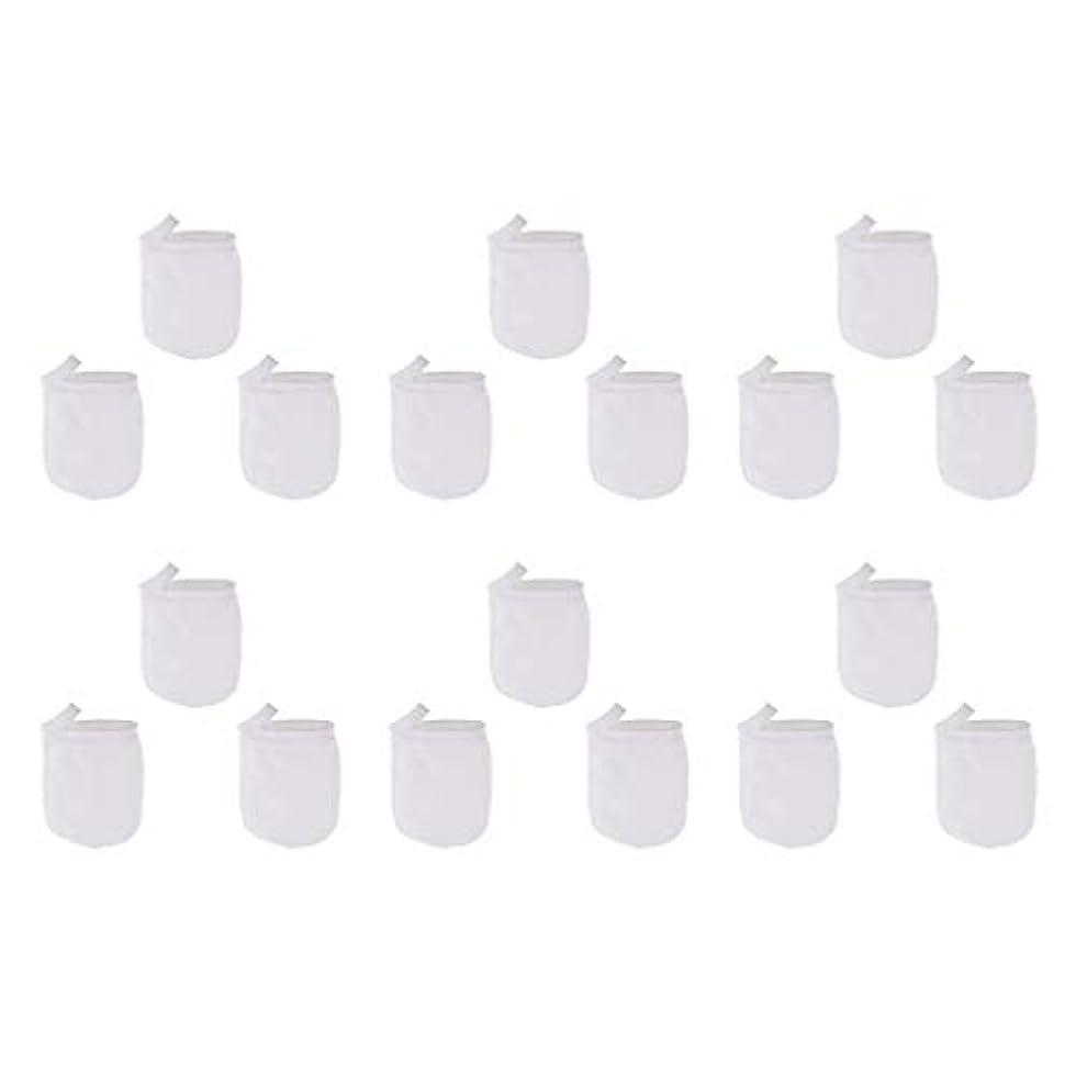 。モンク恐れるCUTICATE 洗顔手袋 フェイスクレンジング手袋 再利用可能な 柔らかい マイクロファイバー リムーバー 洗顔