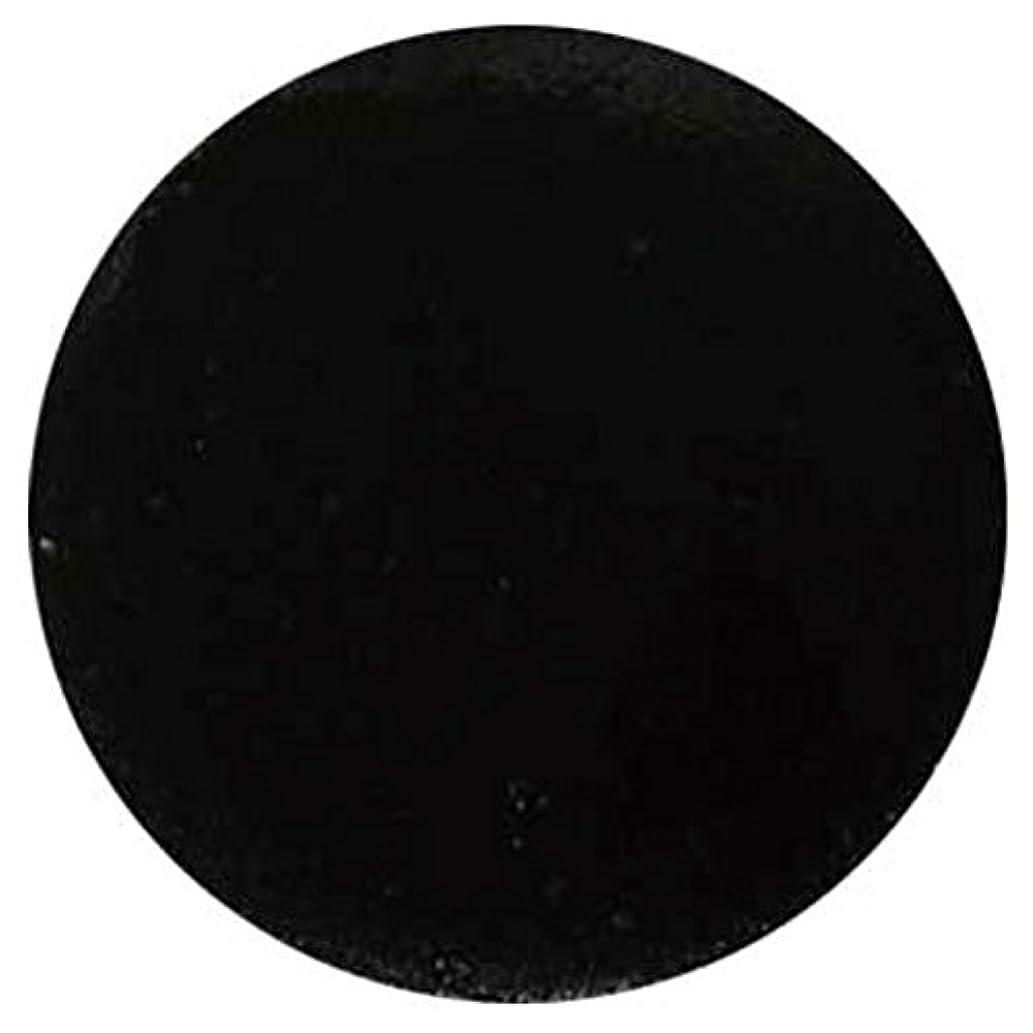 愚かな横ボトルネックパウダー# 2 3.5g ブラックオニキス