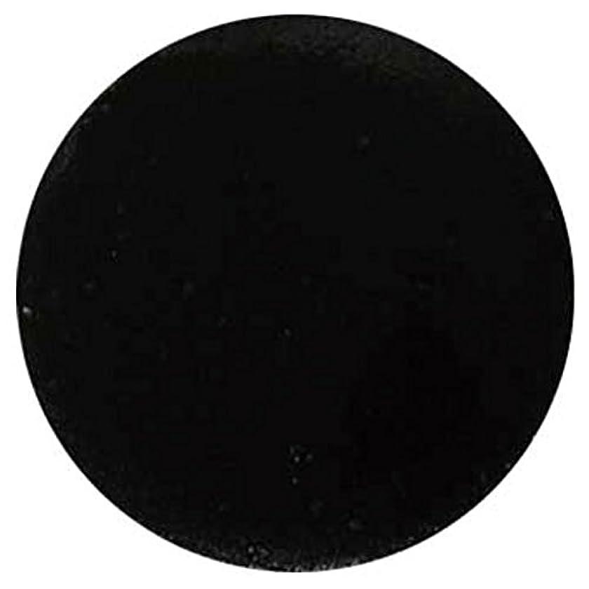 と遊ぶ社員車パウダー# 2 3.5g ブラックオニキス