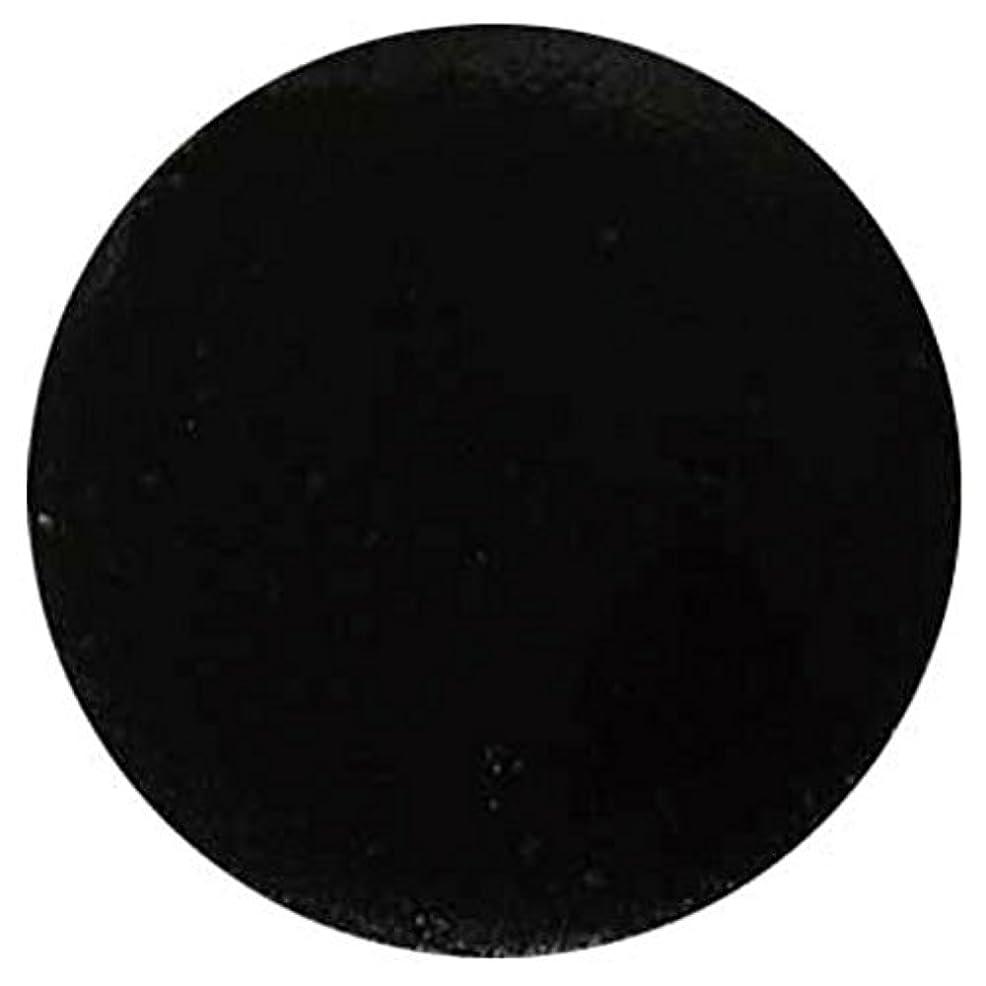 芽対角線爆発物パウダー# 2 3.5g ブラックオニキス