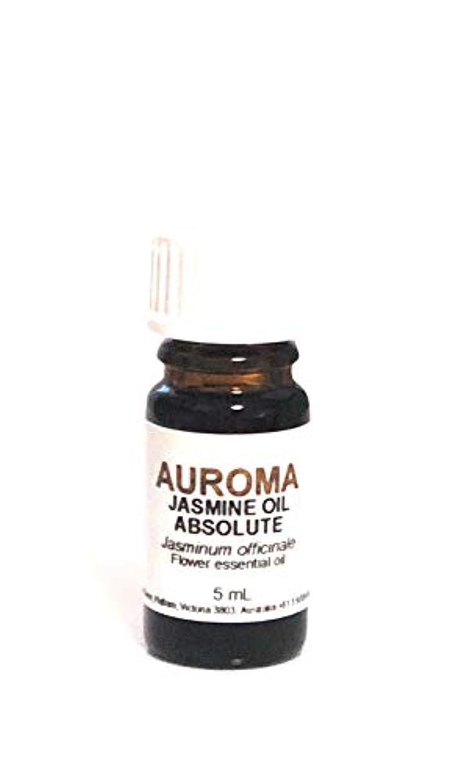 スクラッチ謙虚段落AUROMA ジャスミン abs 5ml