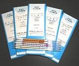 北川式 ガス検知管 硫化水素 120SB(10本)