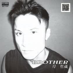 BROTHER (MEG-CD)