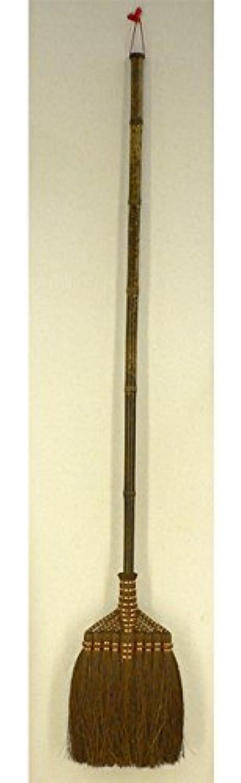 【 高砂 】 棕櫚長柄ほうき 鬼毛9つ玉 125cm