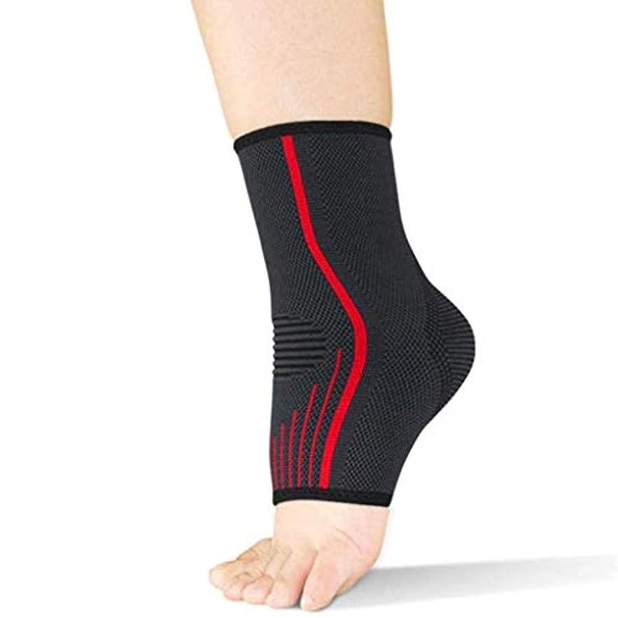 足首関節サポート、足底筋膜炎圧縮ソックス、足底筋膜炎のサポート、運動、ヒールとアーチの痛みに最適、ハイヒールの痛みの毎日の緩和 (Size : Medium)