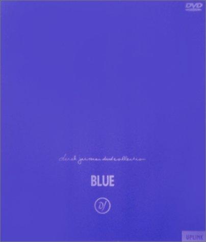 ブルー [DVD]