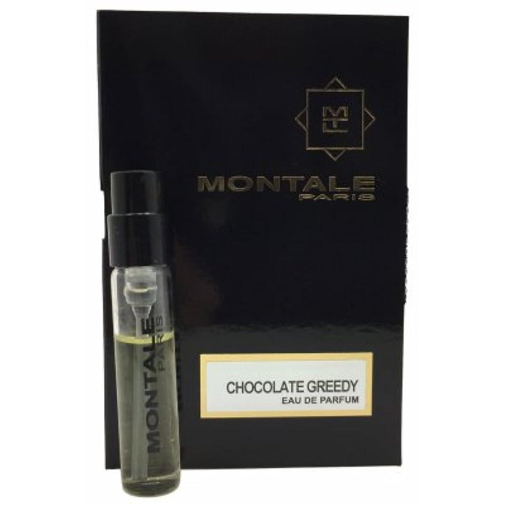 すぐに害虫寄生虫Montale Chocolate Greedy EDP Vial Sample 2ml(モンタル チョコレート グリーディー オードパルファン 2ml)[海外直送品] [並行輸入品]