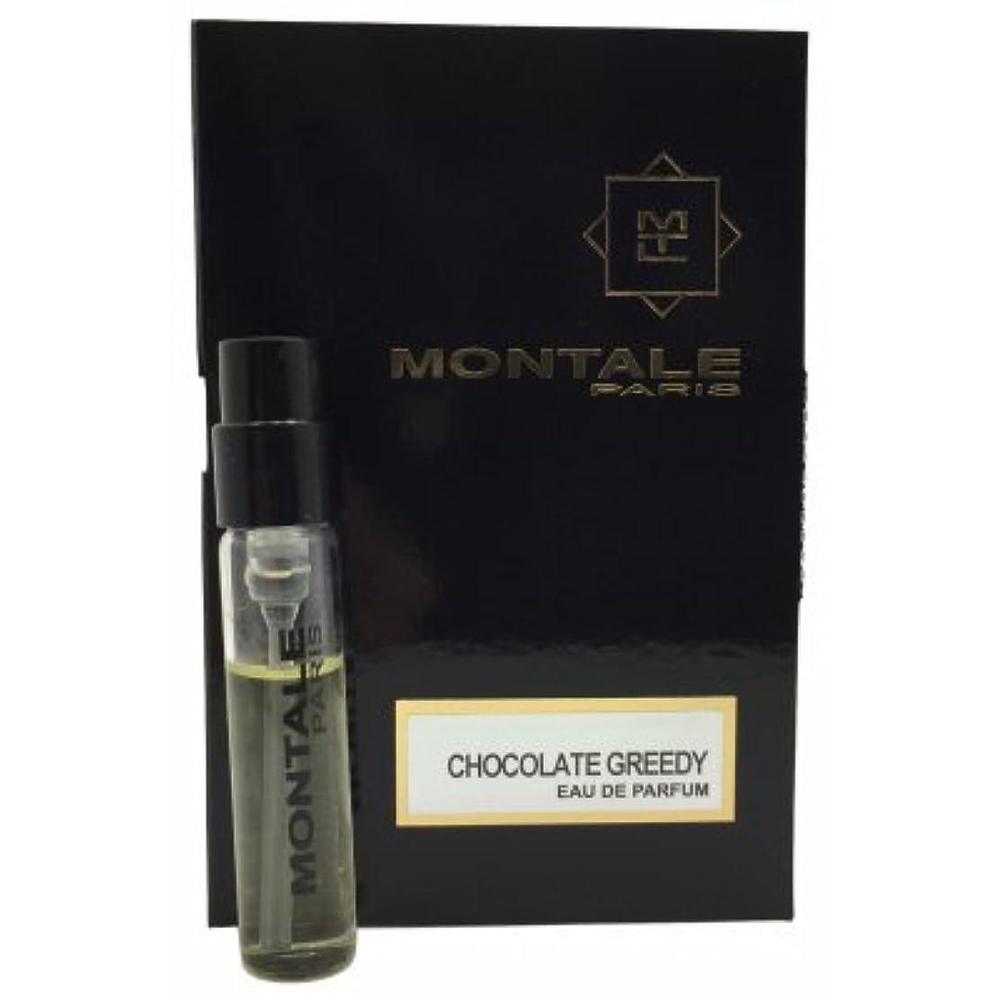 聞くテレビお母さんMontale Chocolate Greedy EDP Vial Sample 2ml(モンタル チョコレート グリーディー オードパルファン 2ml)[海外直送品] [並行輸入品]