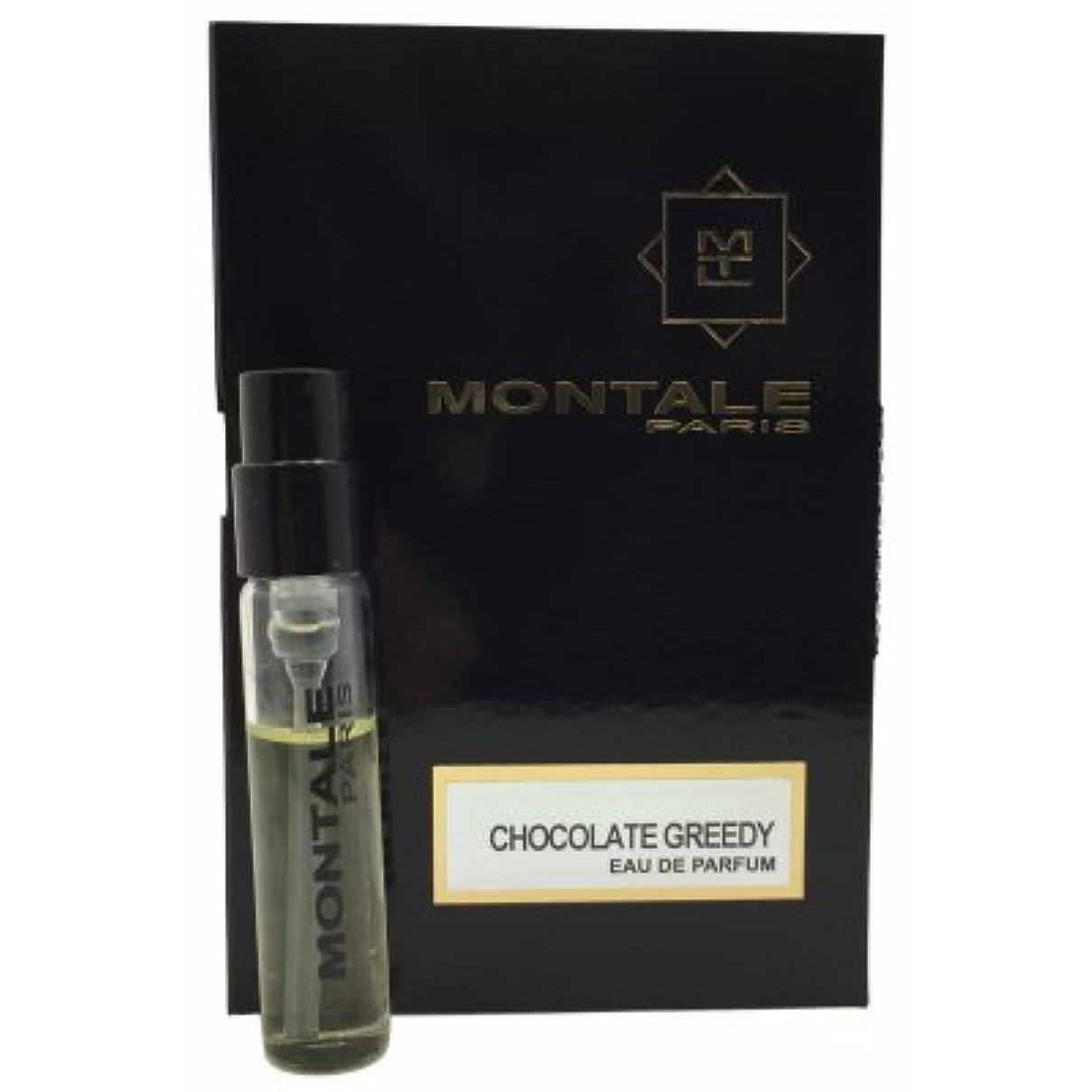 豆体現するエレメンタルMontale Chocolate Greedy EDP Vial Sample 2ml(モンタル チョコレート グリーディー オードパルファン 2ml)[海外直送品] [並行輸入品]
