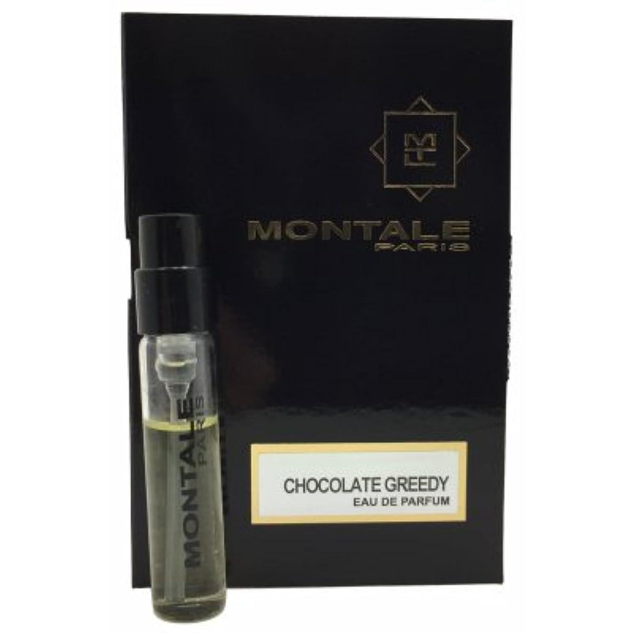 なめらかバウンド定刻Montale Chocolate Greedy EDP Vial Sample 2ml(モンタル チョコレート グリーディー オードパルファン 2ml)[海外直送品] [並行輸入品]