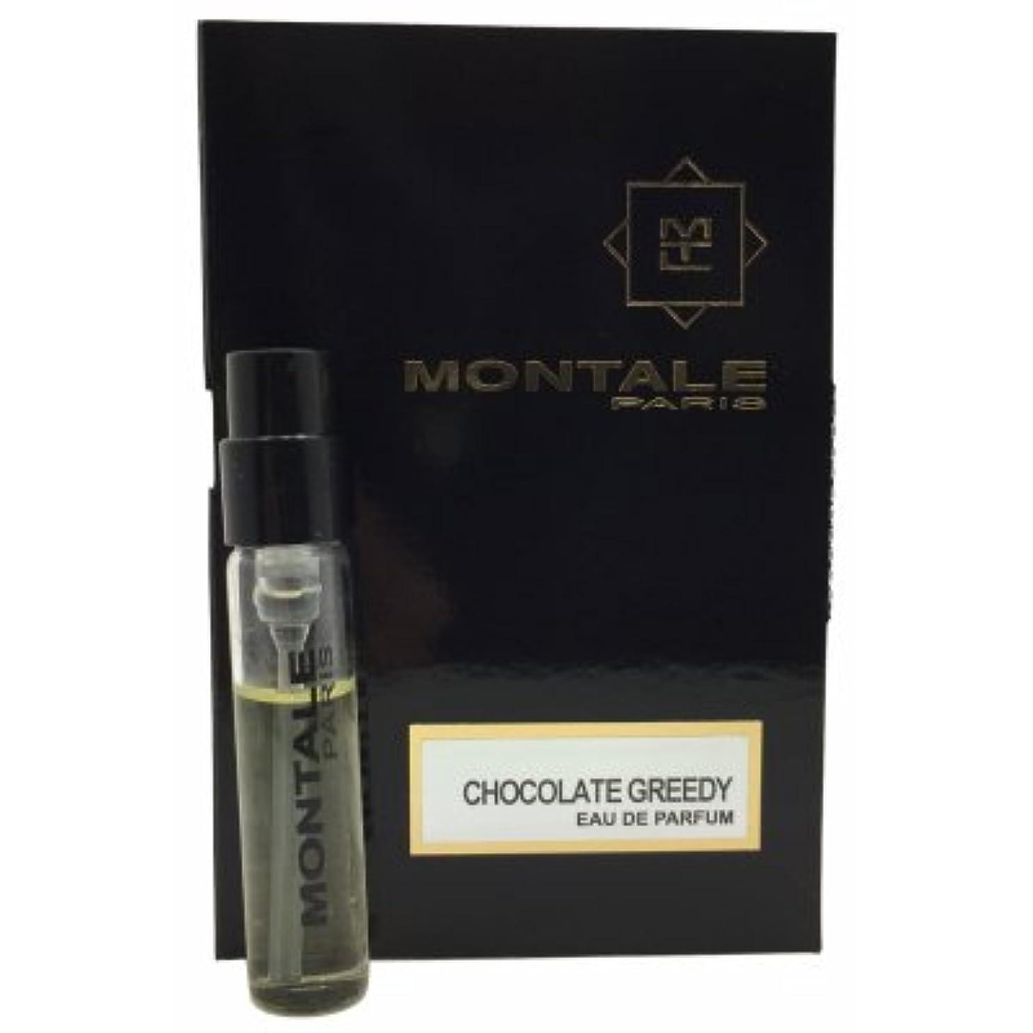 光電内訳保険Montale Chocolate Greedy EDP Vial Sample 2ml(モンタル チョコレート グリーディー オードパルファン 2ml)[海外直送品] [並行輸入品]