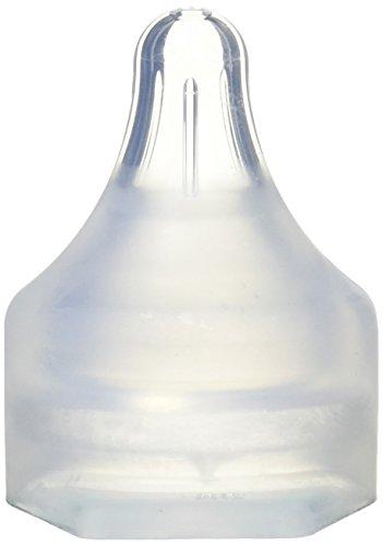 ピジョン 病産院用哺乳瓶(直付け式) 母乳実感直付け乳首 一般新生児用 1個入り
