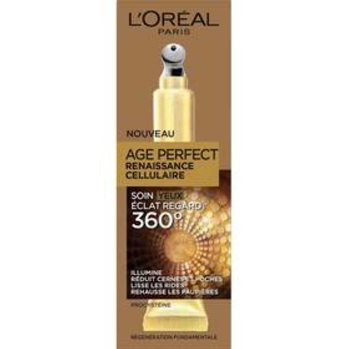 イタリックギター肯定的L'oreal age perfect soin yeux renaissance cellulaire 360° 15ml- (for multi-item order extra postage cost will...