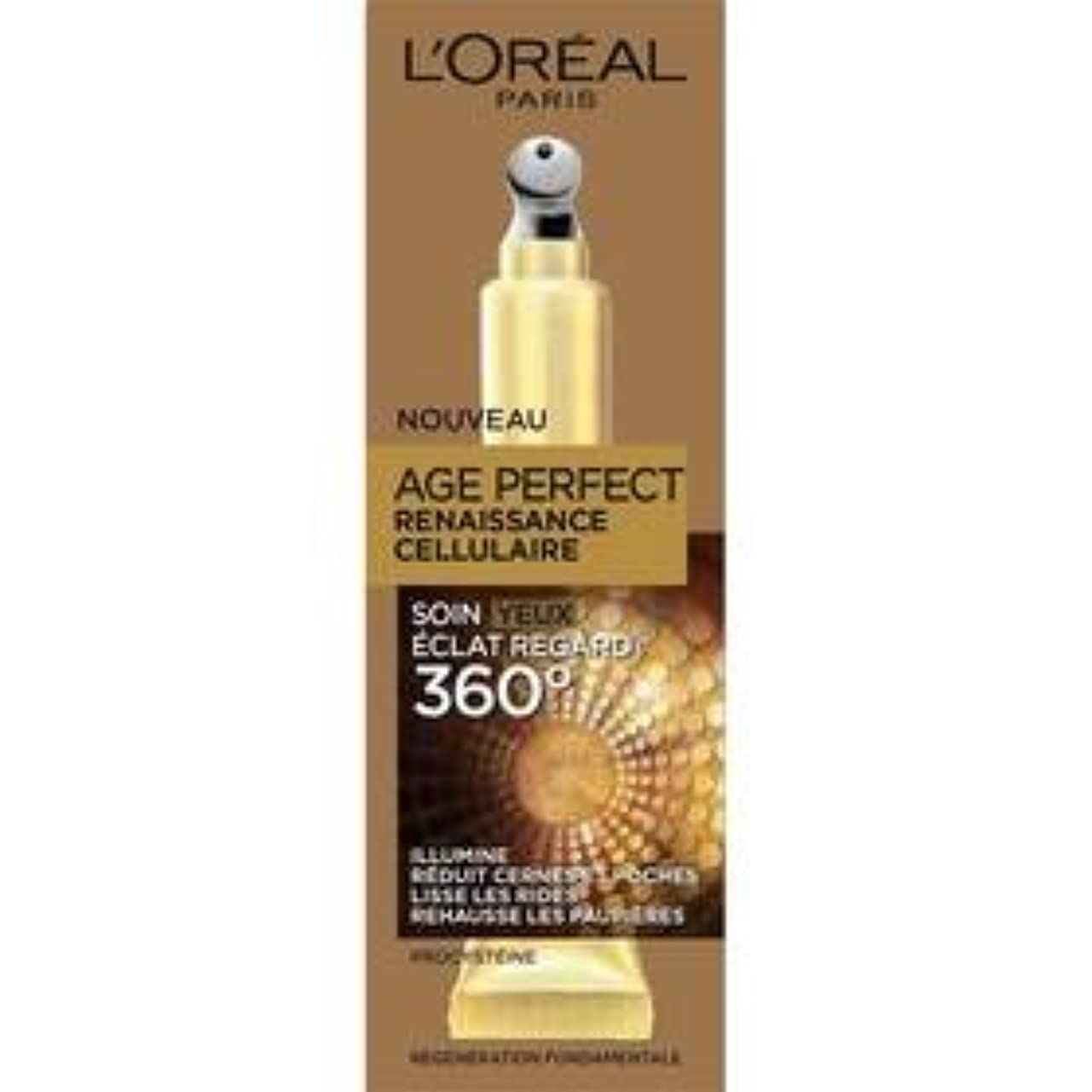 葉を拾う正しい書誌L'oreal age perfect soin yeux renaissance cellulaire 360° 15ml- (for multi-item order extra postage cost will...