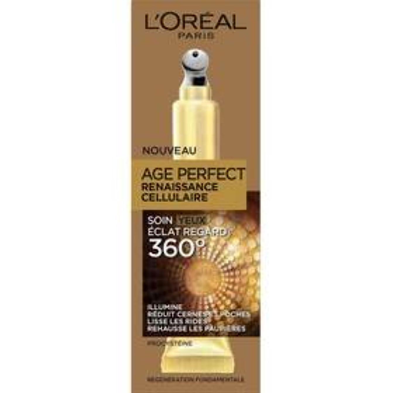 不正特異性運搬L'oreal age perfect soin yeux renaissance cellulaire 360° 15ml- (for multi-item order extra postage cost will...