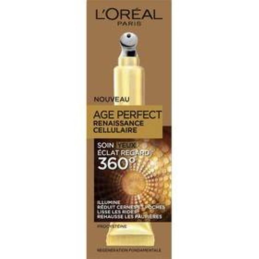 腰コンクリート不名誉なL'oreal age perfect soin yeux renaissance cellulaire 360° 15ml- (for multi-item order extra postage cost will...