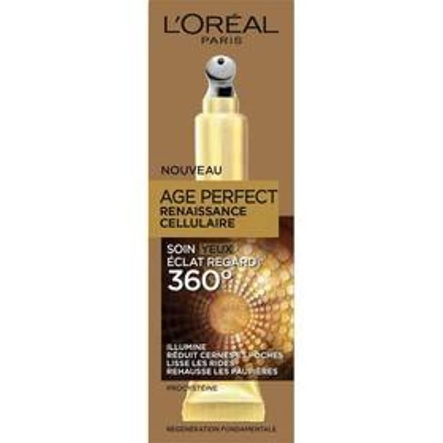 放つ発掘する信頼できるL'oreal age perfect soin yeux renaissance cellulaire 360° 15ml- (for multi-item order extra postage cost will be reimbursed)