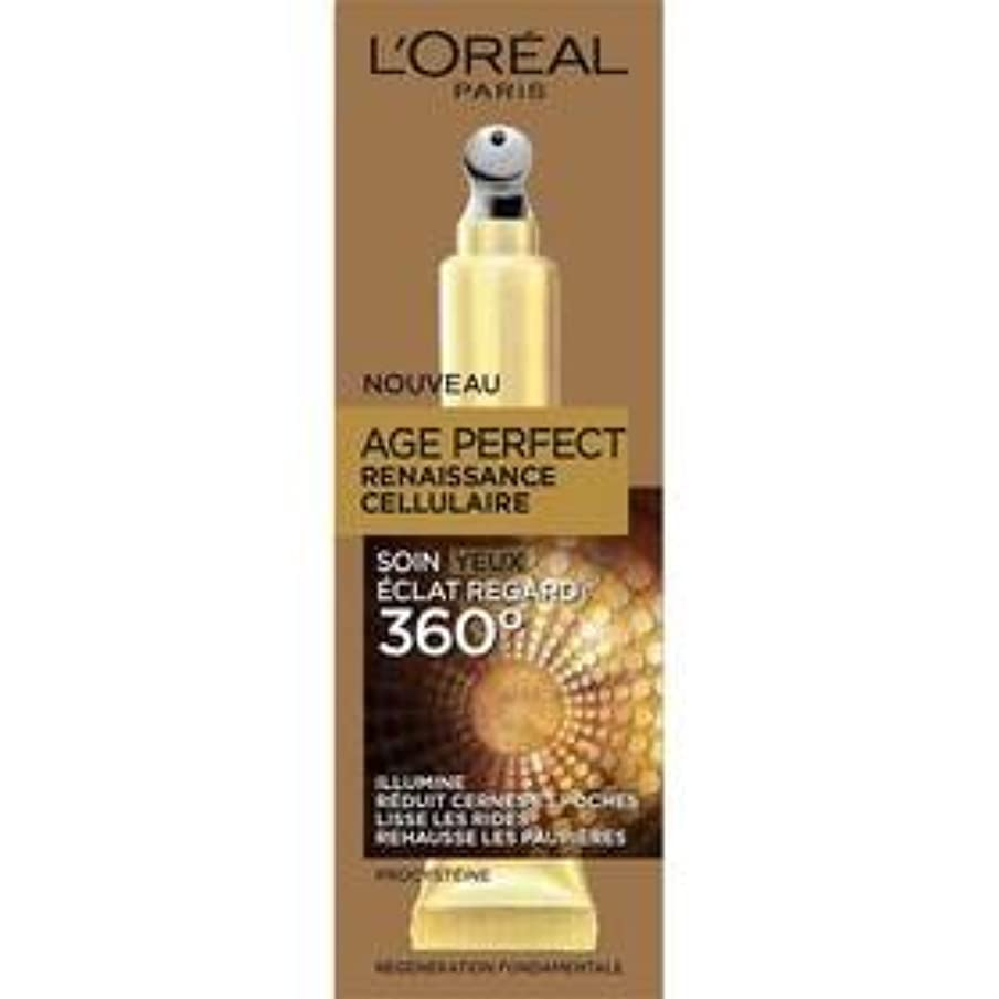 対立テレビ二年生L'oreal age perfect soin yeux renaissance cellulaire 360° 15ml- (for multi-item order extra postage cost will be reimbursed)