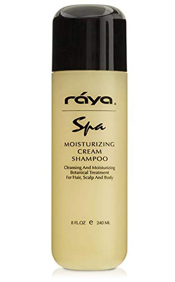 森林ささいな安全なRaya 保湿クリームシャンプー(S-900)|すべての髪のタイプのクレンジングと軟化シャンプー|体全体で使用することができます 8 fl-oz