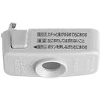 パナソニック電工 角型引掛シーリングロック付キャップ ミルキーホワイト 6A 125V WG7061W