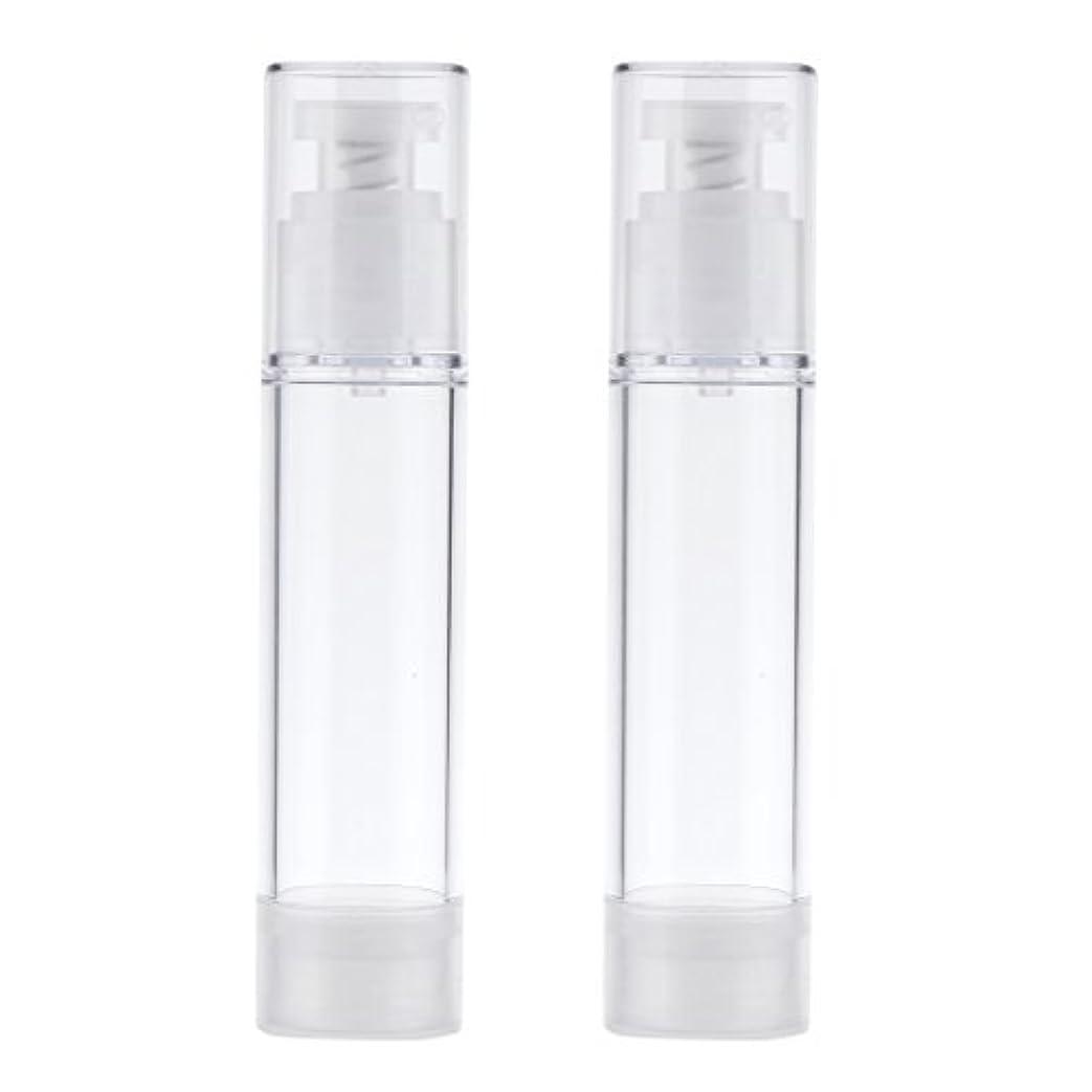 トランクキャラクター排泄する2個 ポンプボトル エアレスボトル ポンプディスペンサー コスメ DIY 詰替え 香水ボトル 3サイズ選べる - 50ml