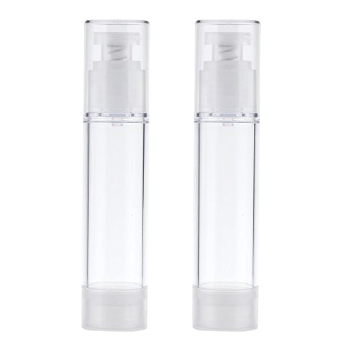 マニアック間ルーキー2個 空ボトル ポンプボトル ローション コスメ ティック クリームボトル エアレスポンプディスペンサー 3サイズ選べる - 50ml