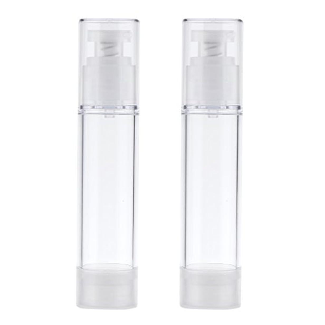 品優勢愛人Blesiya 2個 空ボトル ポンプボトル ローション コスメ ティック クリームボトル エアレスポンプディスペンサー 3サイズ選べる - 50ml