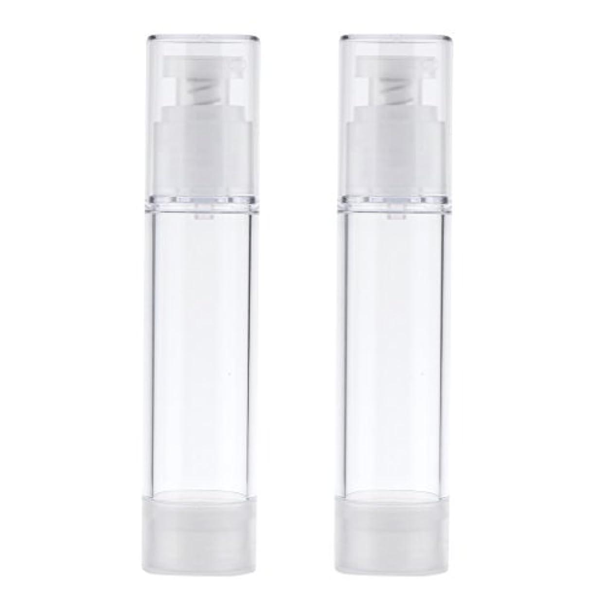 荷物寝る容疑者2個 ポンプボトル エアレスボトル ポンプディスペンサー コスメ DIY 詰替え 香水ボトル 3サイズ選べる - 50ml
