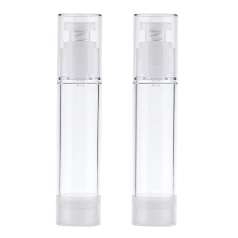 振るうジャンクションシソーラスBlesiya 2個 空ボトル ポンプボトル ローション コスメ ティック クリームボトル エアレスポンプディスペンサー 3サイズ選べる - 50ml