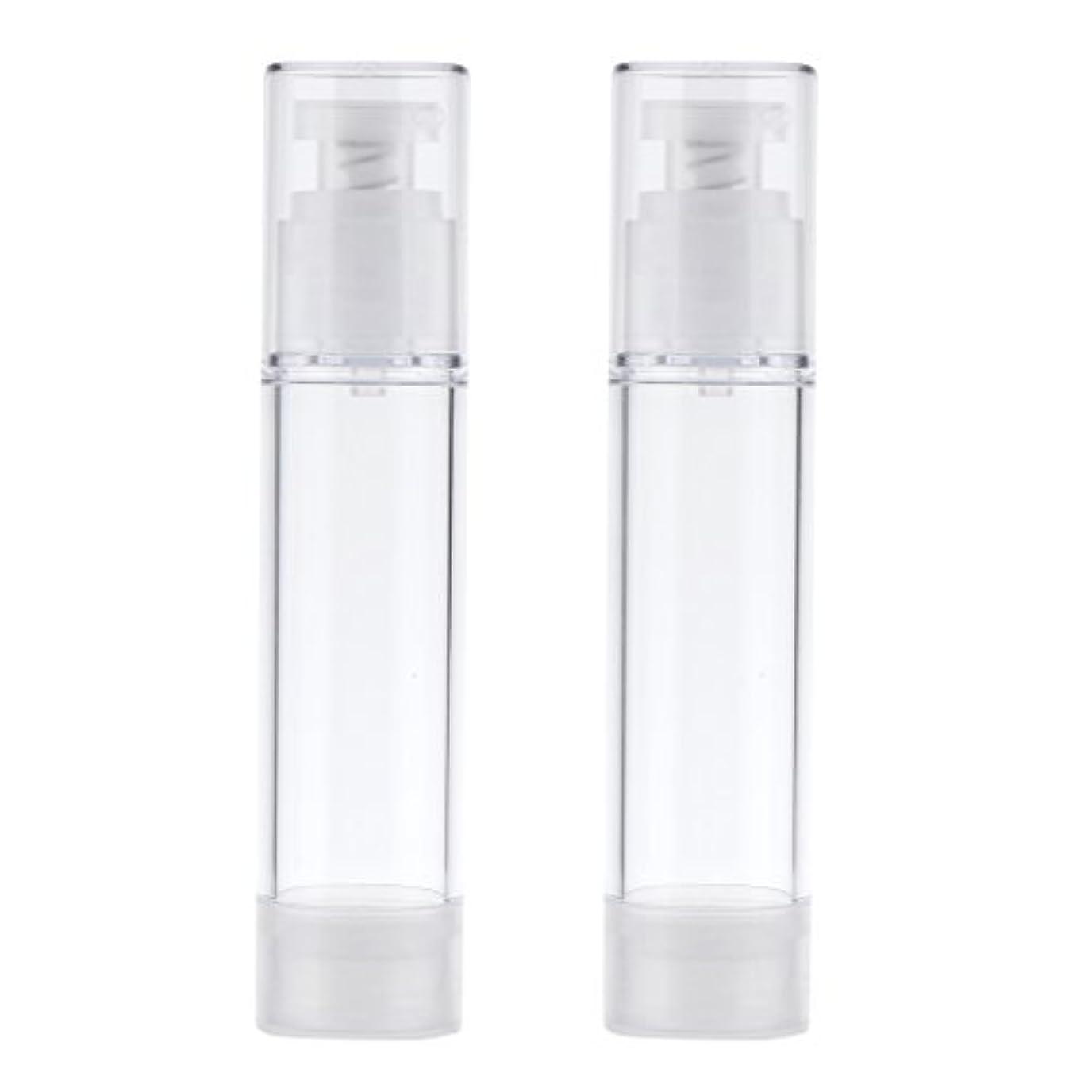 あいまいなジャケットダイヤモンドBlesiya 2個 空ボトル ポンプボトル ローション コスメ ティック クリームボトル エアレスポンプディスペンサー 3サイズ選べる - 50ml