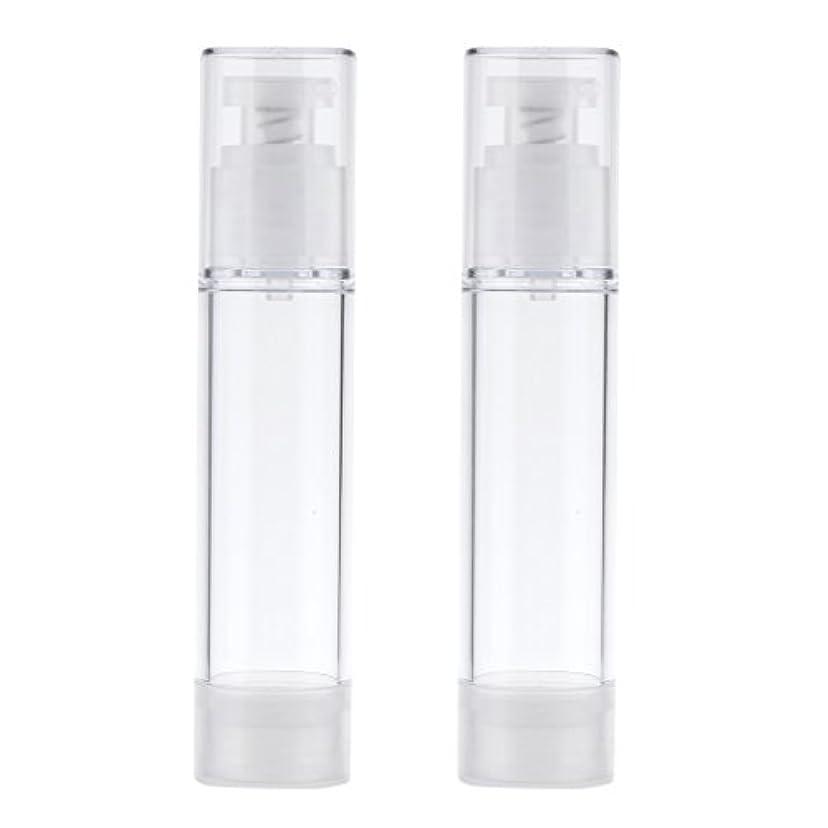 クリスマスつぶやき漏れBlesiya 2個 空ボトル ポンプボトル ローション コスメ ティック クリームボトル エアレスポンプディスペンサー 3サイズ選べる - 50ml