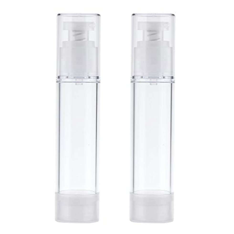 かごショップ放出2個 空ボトル ポンプボトル ローション コスメ ティック クリームボトル エアレスポンプディスペンサー 3サイズ選べる - 50ml