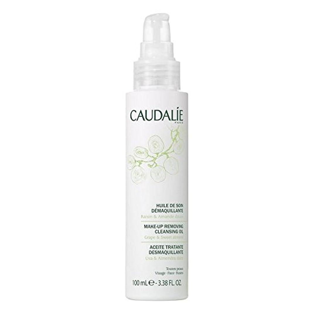 風邪をひく肥満上Caudalie Make-Up Removing Cleansing Oil 100ml (Pack of 6) - コーダリーは、メイクアップクレンジングオイル100ミリリットルを削除します x6 [並行輸入品]