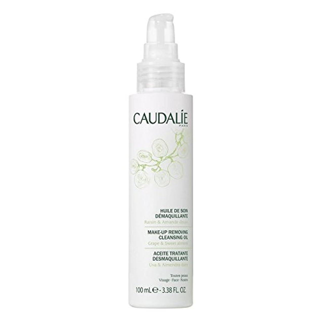 フルーツ野菜近代化する腕Caudalie Make-Up Removing Cleansing Oil 100ml (Pack of 6) - コーダリーは、メイクアップクレンジングオイル100ミリリットルを削除します x6 [並行輸入品]