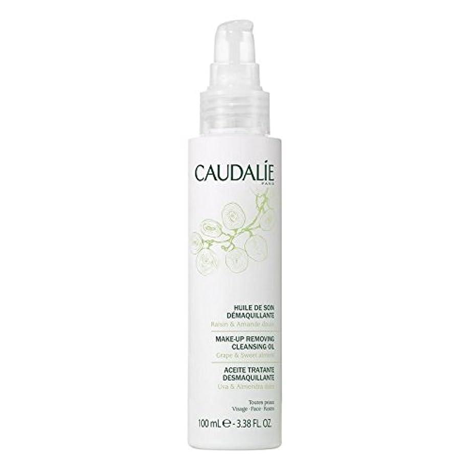 Caudalie Make-Up Removing Cleansing Oil 100ml - コーダリーは、メイクアップクレンジングオイル100ミリリットルを削除します [並行輸入品]