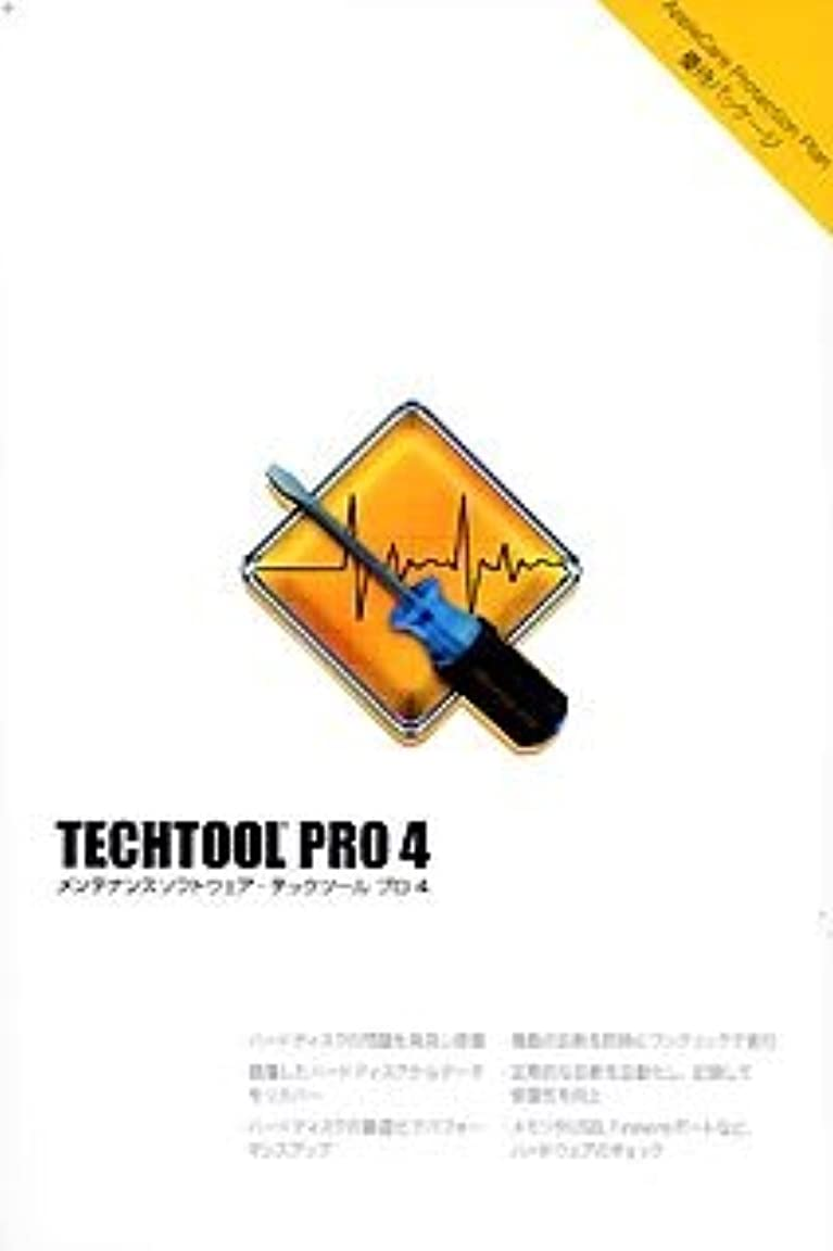 半球オプショナル推定TechTool Pro 4 Apple Care Protection Plan 優待パッケージ