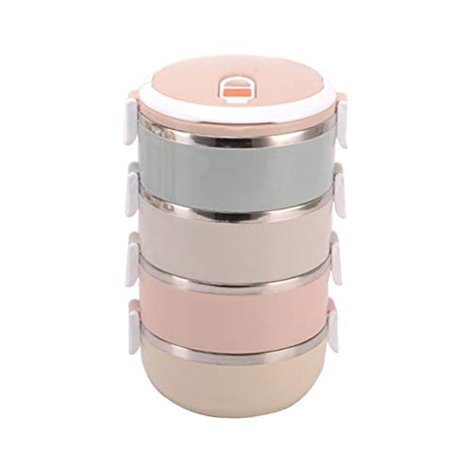 ためにバーガーイベントSaikogoods スタイリッシュなポータブル大容量ステンレスランチボックス食品容器キッズ大人のピクニック単一のマルチレイヤーボックス マルチカラー