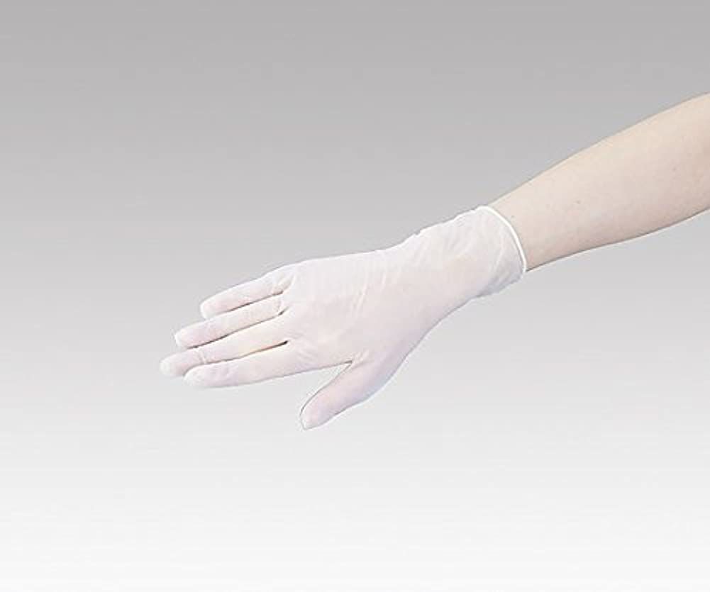 ピカリング刺繍道路を作るプロセスナビス(アズワン)0-9867-02ナビロールプラスチック手袋M100入