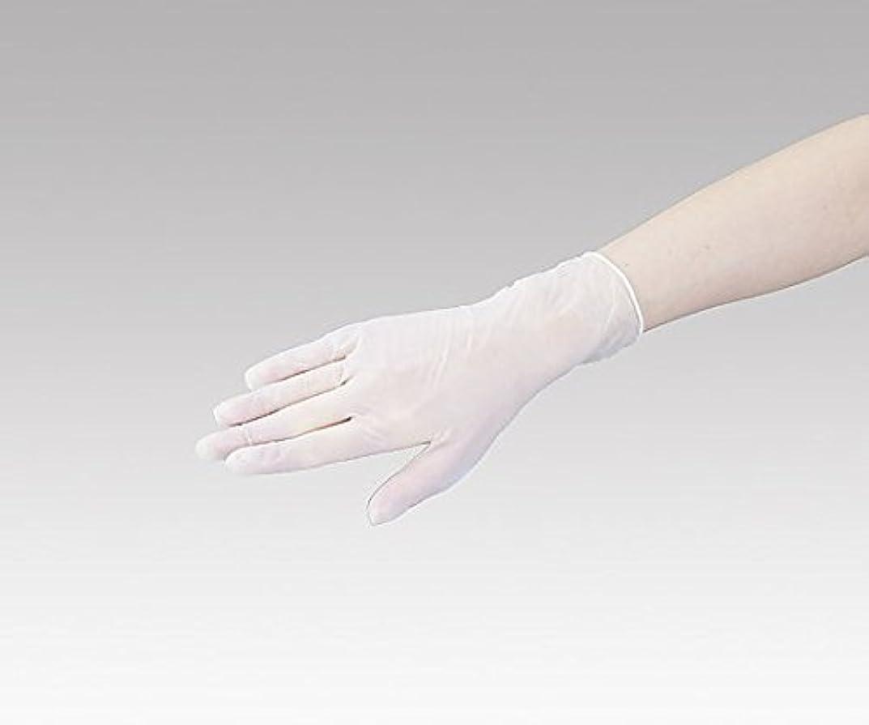 ライセンス限りなくたっぷりナビス(アズワン)0-9867-01ナビロールプラスチック手袋L100入